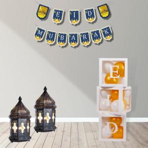 Balloon boxes for eid