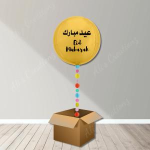 personalised eid balloon - Gold